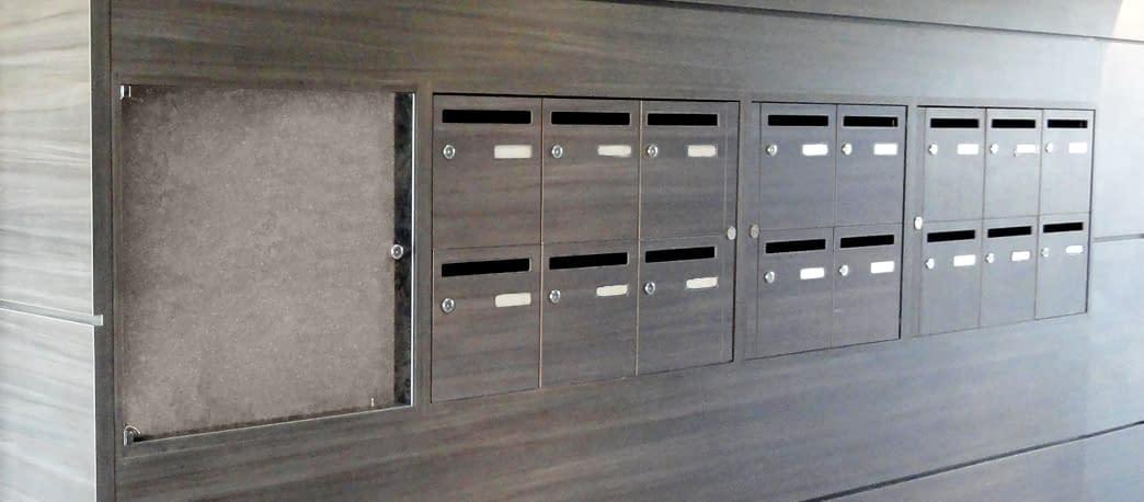 boites aux lettres intérieures STANDING Intégrées